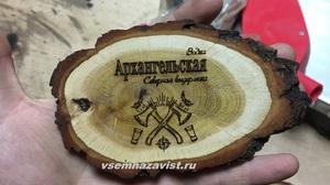 Спилы дерева 10-12см с логотипом